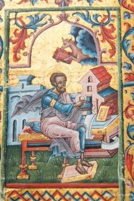 Пересопницьке-Євангеліє