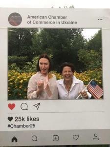 Шевчук-Наталія-Михайлівна-УАПЦ-ПІКНІК-2017